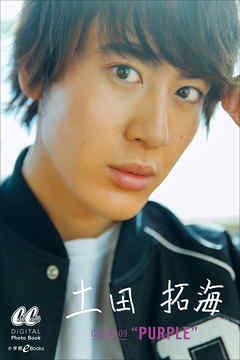 "土田 拓海 COLOR-09 ""PURPLE"""
