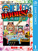 ONE PIECE DOORS! 1