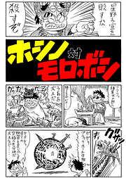 99円短編