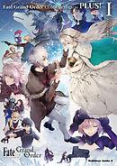 Fate/Grand Order コミックアラカルト PLUS!