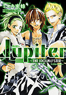 Jupiter ~THE IDOLM@STER~