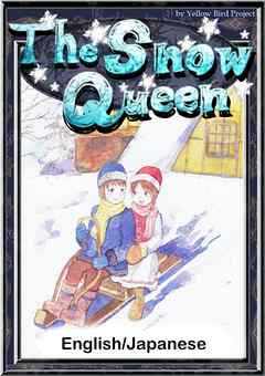 The Snow Queen 【English/Japanese versions】
