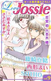 【期間限定無料】Love Jossie Vol.9