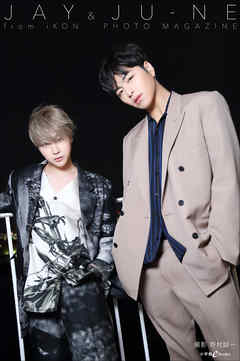 【BookLive!限定 特典画像付き】JAY&JU-NE from iKON PHOTO MAGAZINE