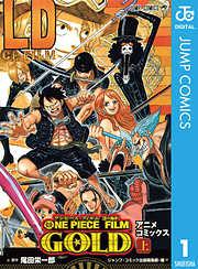 ONE PIECE FILM GOLD アニメコミックス