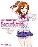 HISTORY OF LoveLive!