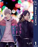 【単話売】ピンクハートジャム 1