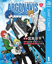 ARGONAVIS from BanG Dream! COMICS