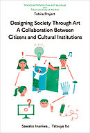 Designing Society Through Art A Collaboration Between Citizens and Cultural Institutions