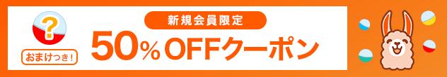 48 すず ひ