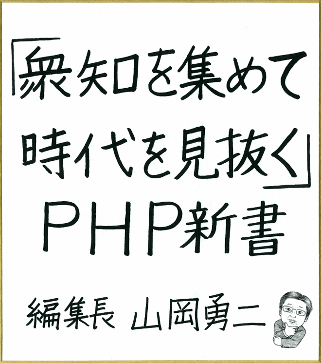 PHP新書