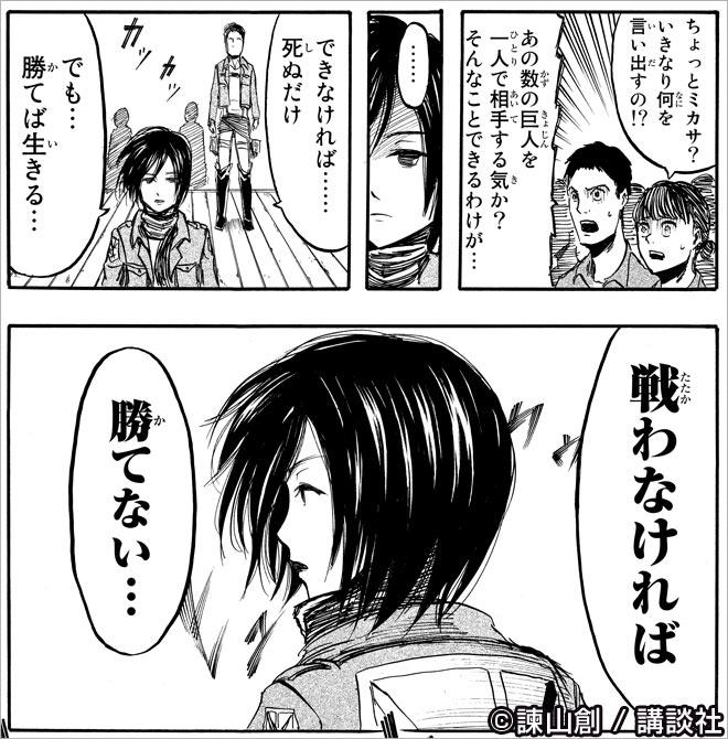 コミック 講談社