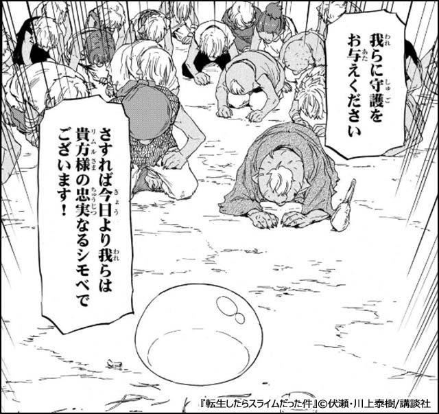 異 世界 漫画 無料 読み 放題