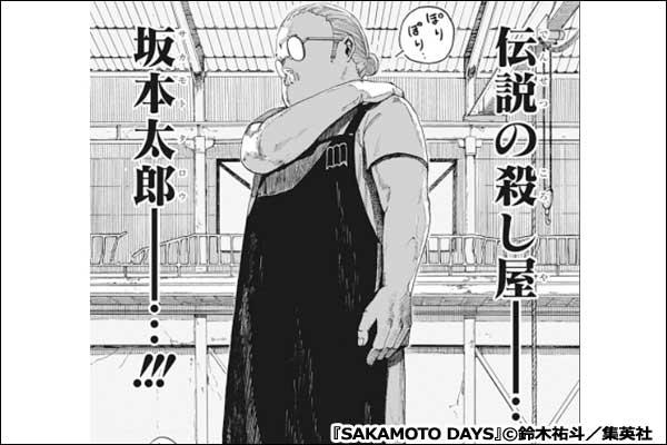 ジャンプ コミック 新刊